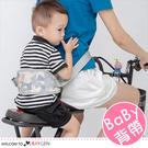 兒童迷彩圖案保護防摔帶 機車自行車安全帶 背帶 綁帶