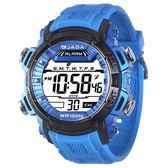 捷卡 JAGA 電子錶 防水 冷光 男錶 運動錶 軍錶 學生錶 M1041-E 藍