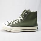 Converse ALL STAR 1970 高筒帆布鞋 162052C 軍綠 男女款【iSport愛運動】