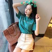 復古韓國chic風短袖繡花字母T恤女夏裝新款寬鬆百搭tee上衣潮     韓小姐
