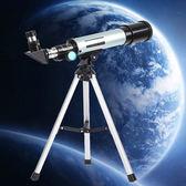 望眼鏡 兒童天文望遠鏡男孩生日禮物10-12歲大童成人玩具LJ9418『夢幻家居』