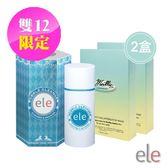 【年終破盤買一送二】ele-超含水泡沫洗卸乳100ml  送 魅麗纖珂-撫紋修護重生保濕面膜 2盒(10片)