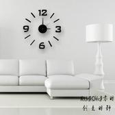 5折出售-掛鐘創意歐式新品簡約DIY數字裝飾時鐘掛錶客廳臥室靜音現代鐘錶掛6/5 智慧e家
