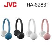 [富廉網]【JVC】HA-S28BT 無線藍牙立體聲耳機 續航力11HR