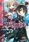 (二手書)Sword Art Online刀劍神域(2):艾恩葛朗特