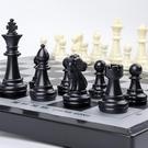 國際象棋兒童磁性便攜式象棋棋盤