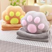 爪子抱枕被子兩用辦公室午睡毯子靠墊汽車多功能靠枕可愛枕頭被子
