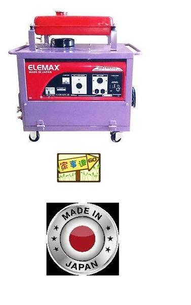 [ 家事達 ]日本原裝 ELEMAX -  澤藤引擎靜音型 發電機-6500w-電動 特價 110V/220V