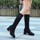 店長推薦高靴子女中筒靴女粗跟彈力布女靴不過膝長靴女春秋單靴女靴冬加絨