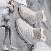 雪地鞋 防水雪地靴女2021年冬季新款網紅加絨加厚外穿防滑保暖棉鞋雪地鞋 嬡孕哺