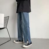 男士牛仔褲 牛仔褲男女直筒寬松潮牌冬季百搭拖地褲垂感老爹墜感闊腿長褲九分 交換禮物