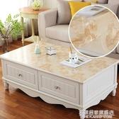 定制pvc透明桌布茶幾桌布餐桌墊茶幾墊桌布防水防燙油免洗長方形 NMS名購居家