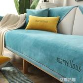 沙發墊四季通用防滑坐墊子全包萬能沙發套罩北歐簡約靠背墊蓋布巾『艾麗花園』