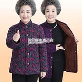 外套奶奶冬裝棉衣女老年人秋冬居家內膽老太太厚棉服媽媽冬裝小花棉襖 設計師生活百貨新品