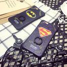 【紅荳屋】超人蝙蝠俠美國隊長iphone...