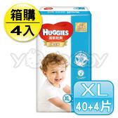 好奇 Huggies 耀金級 清新乾爽紙尿褲/尿布 XL - 40+4片x4包