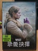 挖寶二手片-E10-063-正版DVD*電影【摯愛抉擇】-她看得到自己的未來,卻無法掌握自己的過去