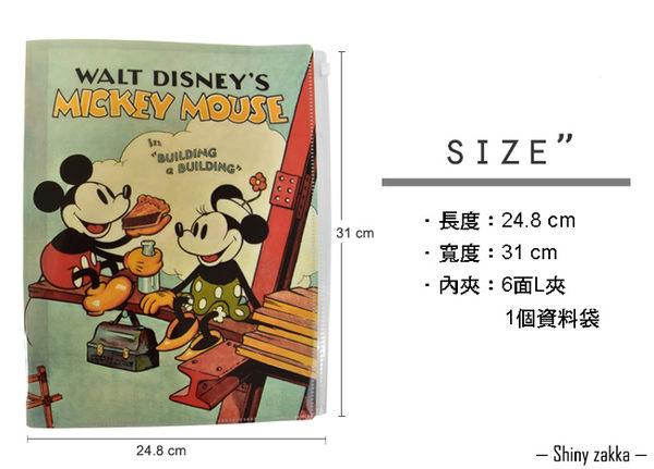 A4資料夾-日本 迪士尼 多層收納L夾-米奇與唐老鴨-玄衣美舖