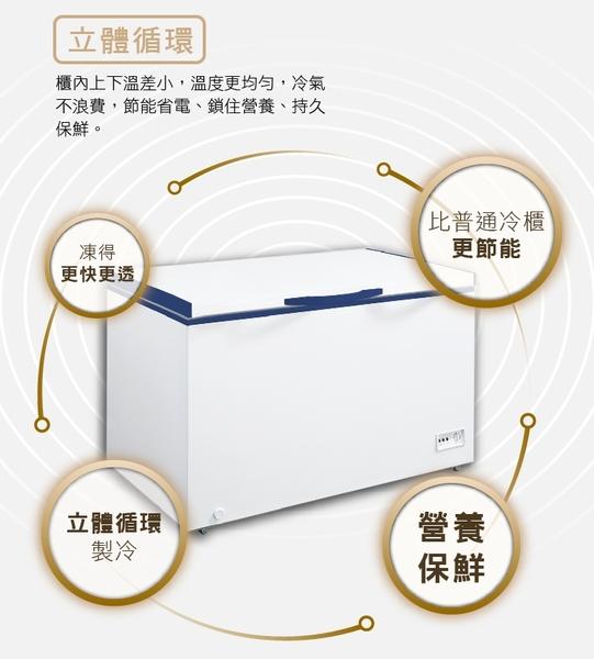 【TAIGA大河】562L 臥式冷凍櫃 CB1064 含基本安裝 免運費