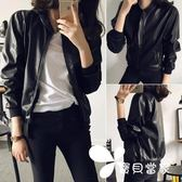 秋季韓版超洋氣皮衣外套 立領拉鏈黑色機車夾克開衫
