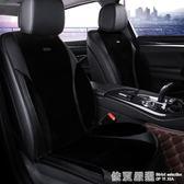 車載保暖坐墊舒適帶毛絨冷風制熱加熱汽車坐墊貨車座墊  依夏嚴選