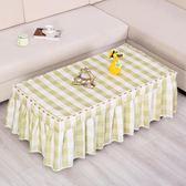 餐桌布布藝茶幾桌巾餐桌墊床頭柜罩防塵套【奇趣小屋】