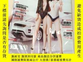 二手書博民逛書店罕見男人裝2011年第10期Y250748