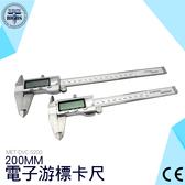 利器 數顯卡尺內徑測量器大螢幕電子 游標卡尺200mm 0 01mm 0 0005in