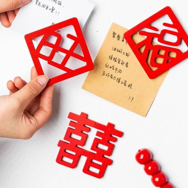 創意冰箱貼磁貼中國風