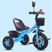 星孩兒童三輪車1-3-2-6歲大號寶寶手推腳踏車自行車童車小孩玩具igo 莉卡嚴選