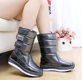冬季戶外防水雪地靴中筒靴加厚加絨保暖棉鞋短靴 萬客居