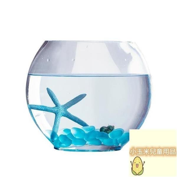 高白透明玻璃金魚缸迷你水族箱小型桌面玻璃魚缸橢圓形透明玻璃金魚缸迷你【小玉米】