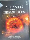 【書寶二手書T1/一般小說_C7H】亞特蘭提斯.新世界(完結篇)_傑瑞。李鐸