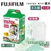 【南紡購物中心】FUJIFILM Instax Mini 空白底片 2入組X5盒  恆昶公司貨