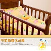 【碧多妮】可愛瓢蟲花朵篇-60支紗精梳綿被單+桑蠶絲被1公斤4*5尺-嬰兒被
