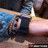 迷彩表帶尼龍apple watch蘋果手表錶帶帆布【探索者戶外生活館】