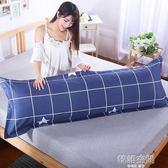 月曼雙人枕套長枕套1.2/1.5/1.8m米情侶婚慶枕頭套枕芯套