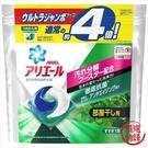 【日本製】【P&G】日本 ARIEL 3...