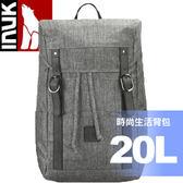 【INUK 加拿大 20L時尚生活背包《艾菲爾灰》】IKB50416107044/後背包/背包★滿額送