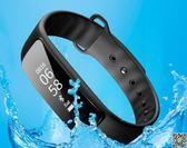 大顯DX300智慧運動手環 測心率計步睡眠監測防水男女 多功能計步器手錶 DF 都市時尚