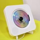 壁掛CD播放機英語光盤藍芽音響家用便攜式dvd復古音樂專輯黑膠ins【快速出貨】