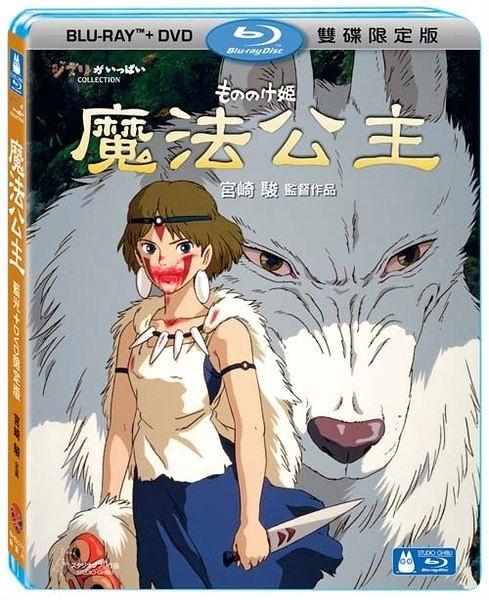 【停看聽音響唱片】【BD】魔法公主 BD+DVD 限定版.