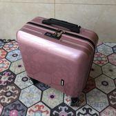 小型登機箱行李箱男女拉桿箱旅行箱ins網紅商務輕便密碼箱18寸20 後街五號