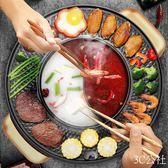 電熱火鍋燒烤爐無煙電烤盤不粘烤肉機家用涮烤鴛鴦一體鍋igo