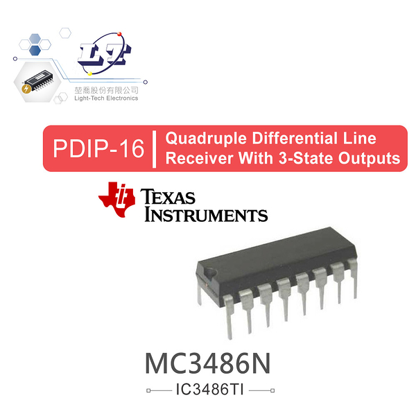 『堃喬』TI MC3486N PDIP16 Quadruple Differential Line Receiver With 3-State Outputs『堃邑Oget』