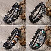 男女士復古手鏈 韓版潮流皮繩手飾日韓學生個性時尚歐美手環飾品  巴黎街頭