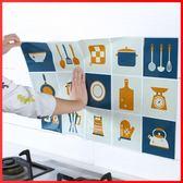自粘防水廚房防油貼紙耐高溫灶台用瓷磚櫥櫃油煙墻貼鋁箔錫紙加厚禮物