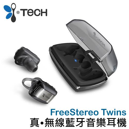 i-Tech FreeStereo Twins 立體聲雙耳塞式藍牙耳機◆真‧無線◆奈米防汗