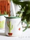 創意陶瓷辦公水杯高顏值馬克杯帶蓋勺家用個性潮流女咖啡杯子禮物 小時光生活館