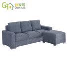 【綠家居】羅布斯 時尚亞麻布L型沙發組合(三人座+椅凳)